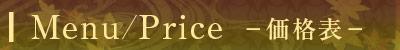 price_bar